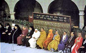 http://www.accionfamilia.org/images/ecumenismo1.jpg